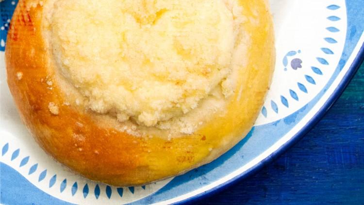 Drożdżówki z Serem – Polish Cheese Buns